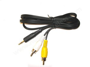 R1200 & R2400 Receiver - Replacement RCA Cable