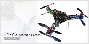 FEIYU TECH Y6 SCORPION Multicopter