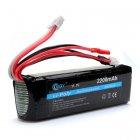 LiPo Battery 2200mAh 11.1V 3 connector for JR/Futaba/Walkera/Fly Sky
