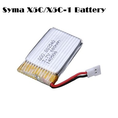 Upgraded Battery For Syma Drone (680mAh)